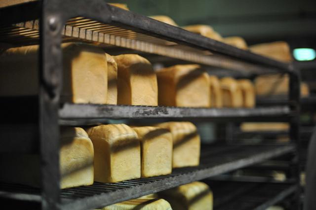 Franco American Bakery