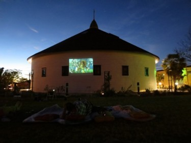 Watch a movie under the stars